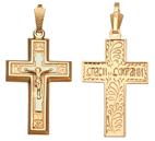 Кресты4.70