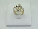 кольцо с алмазной гранью2.45