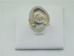 кольцо с алмазной гранью3.05