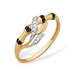 кольцо с вставками1.35