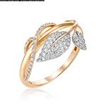 кольцо с вставками2.29