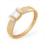 кольцо с вставками2.25