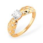 кольцо с вставками1.92