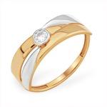 кольцо с вставками1.46