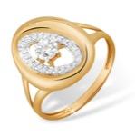 кольцо с вставками2.20