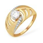 кольцо2.45